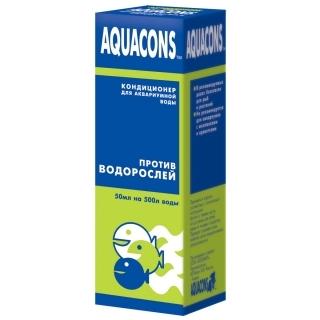 Aquacons - против водорослей 50 мл.