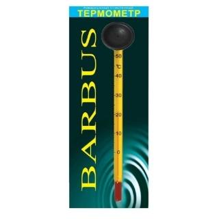 Термометр для аквариума Barbus LY-303, 15 см