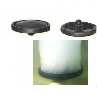 Распылитель для аэратора дисковый HDH-260