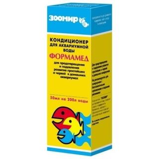 ФОРМАМЕД - Кондиционер для аквариумной воды 50 мл