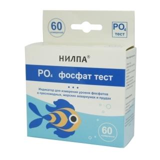 Нилпа PO4 - фосфат тест