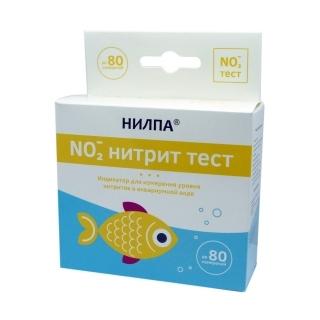 Нилпа NO2 - нитрит тест